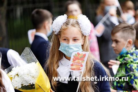 Около 10 тысяч школьников в Тайшетском районе сели за парты