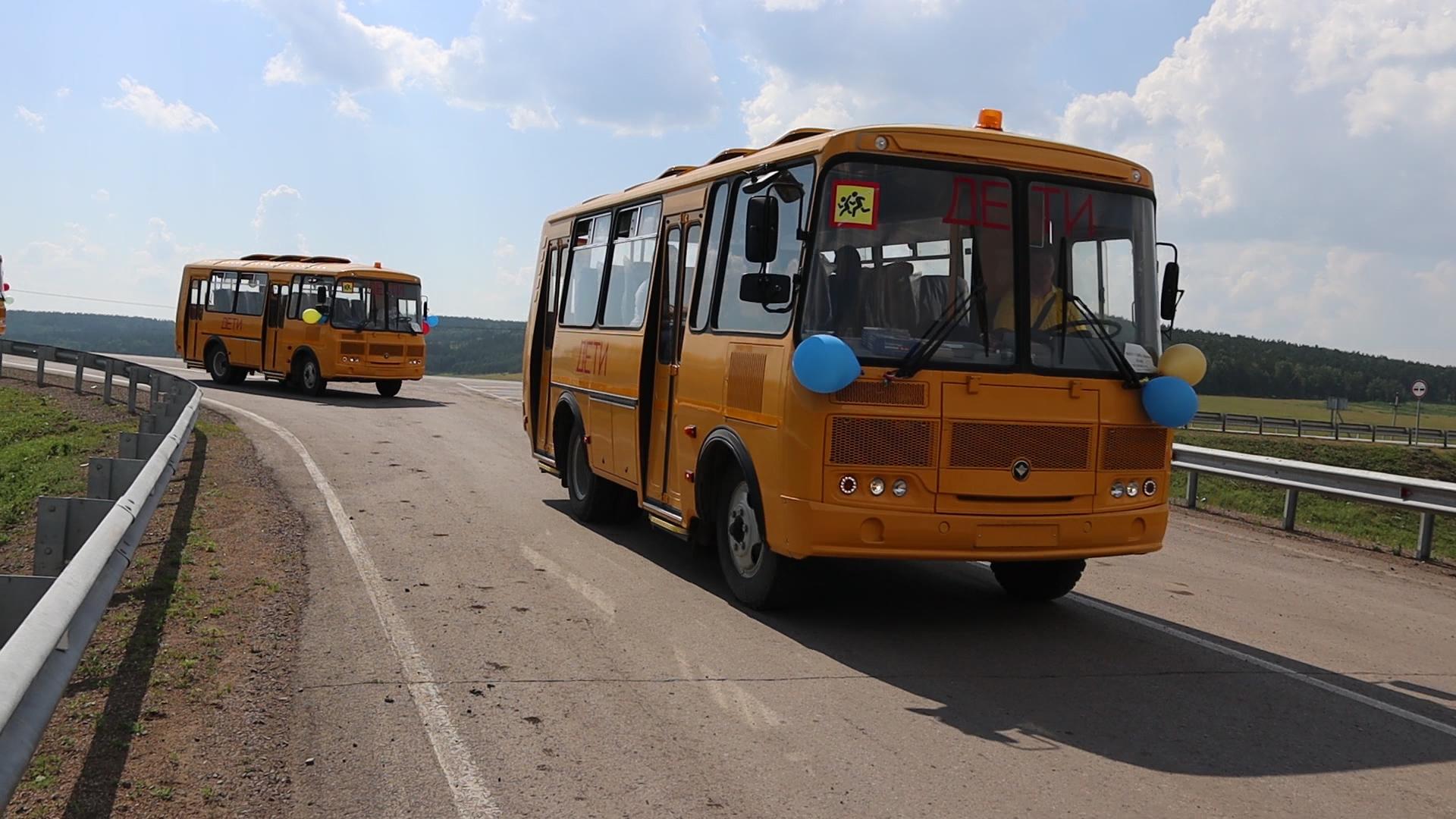 Знаковое событие для школ Черемховского района