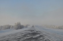 Пожарно-спасательная служба Иркутской области