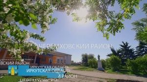05.06.2018 Явку в 15% дал Черемховский район.