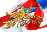 О Всероссийском конкурсе деловых женщин «Успех» 2021