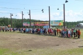 парад открытия XXXIII летних Игр.