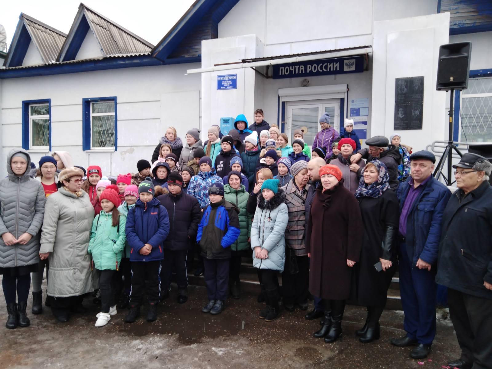 В районе увековечена память ветеранов Великой Отечественной войны – сотрудников почтовой связи и специальной почтовой связи Качугского района