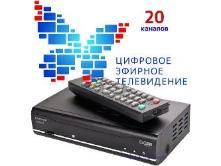 ВНИМАНИЕ!!! С 3 июня 2019 года Иркутская область переходит на цифровое теле- и радиовещание
