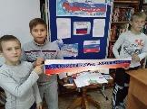 День флага России в МЦБ
