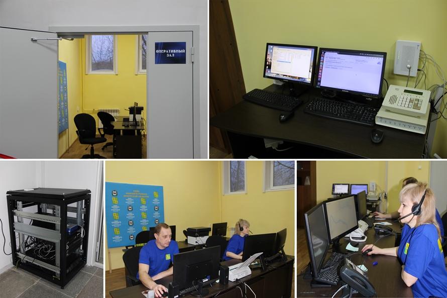 В районе открылся Центр обработки вызовов 112