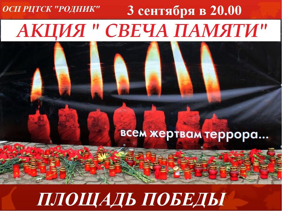 Уважаемые жители Тайтурского МО!