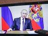 Обращение президента РФ к населению в связи с распространением коронавирусной инфекции нового типа 11.05.2020
