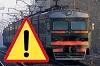 О травматизме на объектах железнодорожного транспорта