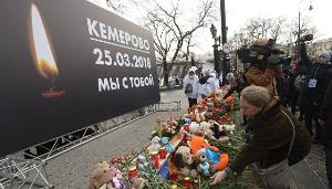 В России начался траур по жертвам пожара в Кемерово