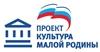 Досуговый центр в Пионерском по партийному проекту получит 1,5 млн на текущий ремонт