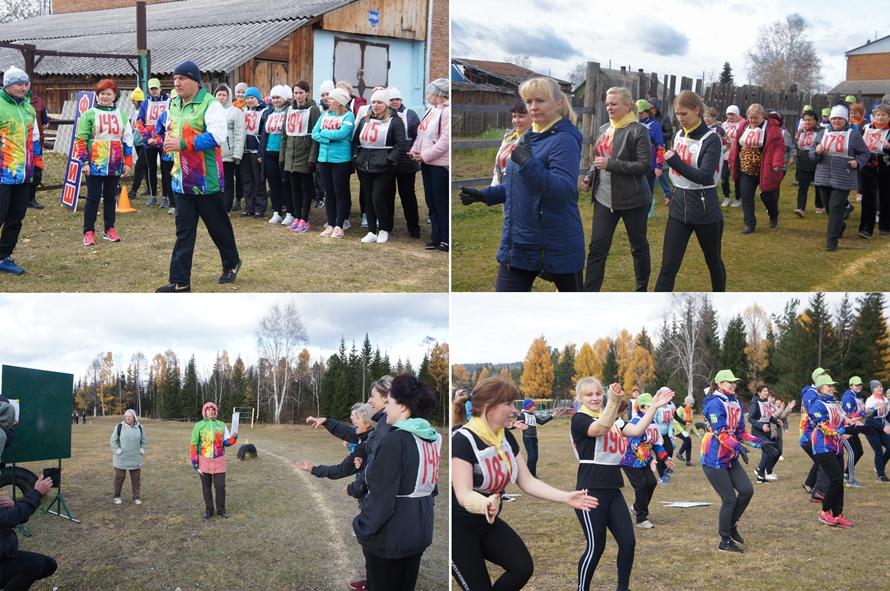 Район присоединился к Всероссийскому Дню ходьбы