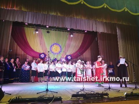 В Тайшетском районе прошёл районный фестиваль национальных культур «Шире круг»