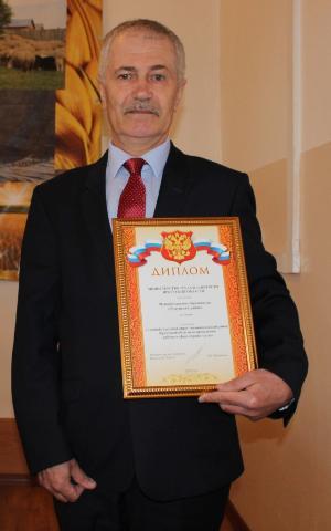 Поздравляем с наградой