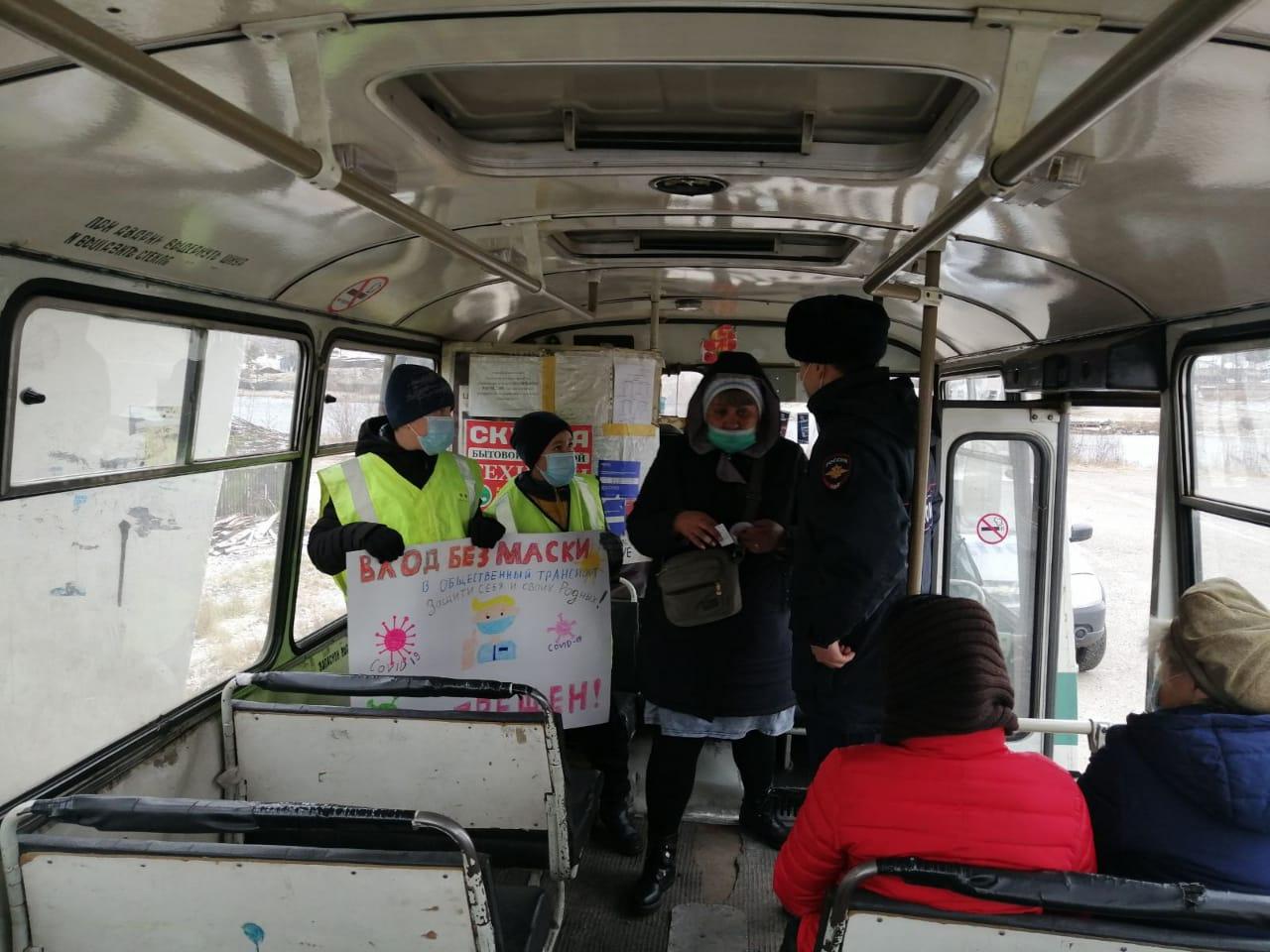 Акция «Вход без масок в общественный транспорт запрещен!»