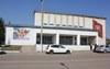 Районный Дом культуры «Победа» отремонтируют к середине мая
