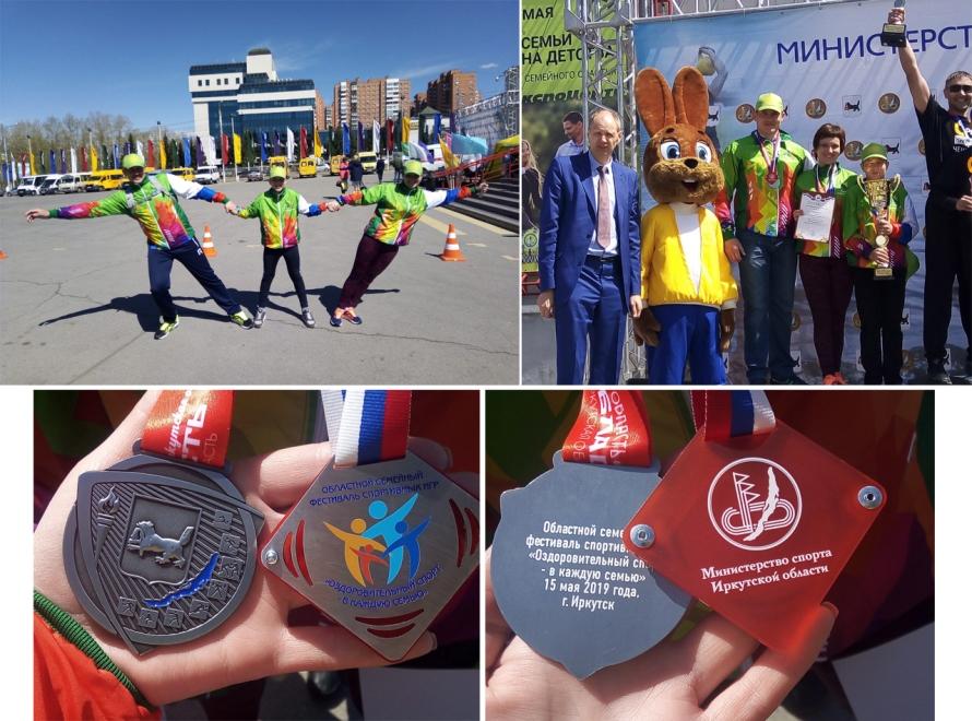 Семья из Чунского стала призером областного спортивного фестиваля