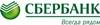 Сбербанк предоставляет жителям Иркутской области «кредитные каникулы» и реструктуризацию кредитов