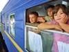 Областное государственное казенное учреждение «Управление социальной защиты населения по Чунскому району» информирует: о скидках на билеты в поезд для многодетных семей