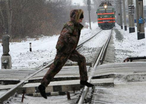Будьте осторожны на железнодорожных путях!