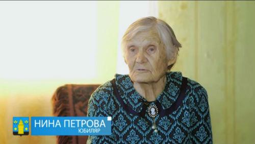 23.01.2016 Ровесница Черемховского района