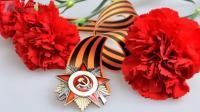 Программа праздничных мероприятий, посвященных празднованию 72-летия со дня Великой Победы