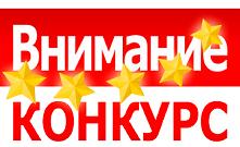 Конкурс «Лучшая организация, индивидуальный предприниматель  в Куйтунском районе по проведению работы в сфере охраны труда» по итогам 2017 года