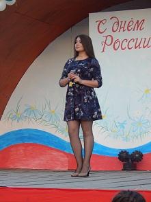День России – главный праздник