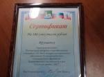 Тайтурское муниципальное образование признано лучшим в районном конкурсе по благоустройству в 2017 году!