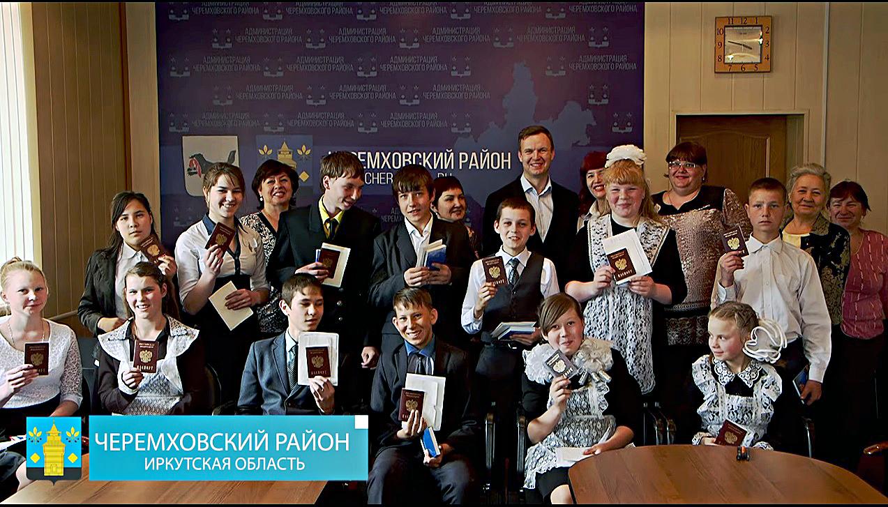06.05.2017 Юные жители Черемховского района получили паспорта из рук мэра Побойкина.