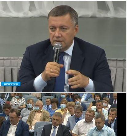 И.о. мэра Алексей Емелин принял участие в работе Ассоциации МО Иркутской области