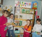 У  выставки. Бадарминская сельская библиотека №1
