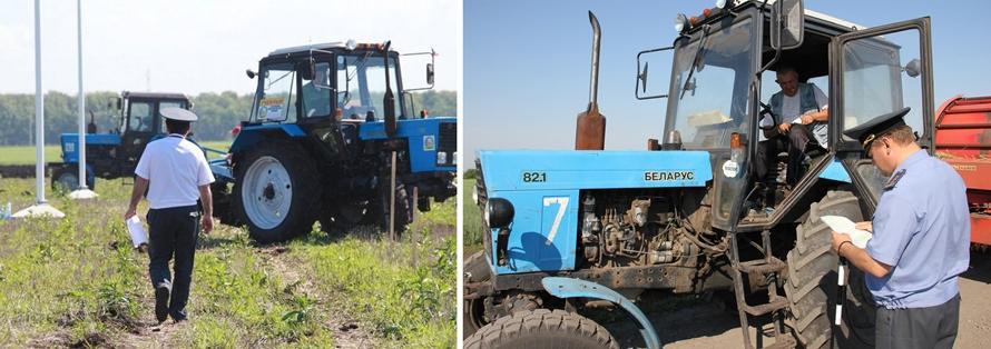 В сентябре в районе пройдет операция «Трактор»