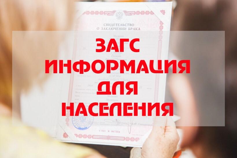 Важная информация! К сведению жителей Качугского района! В целях сохранения Вашего здоровья и жизни!