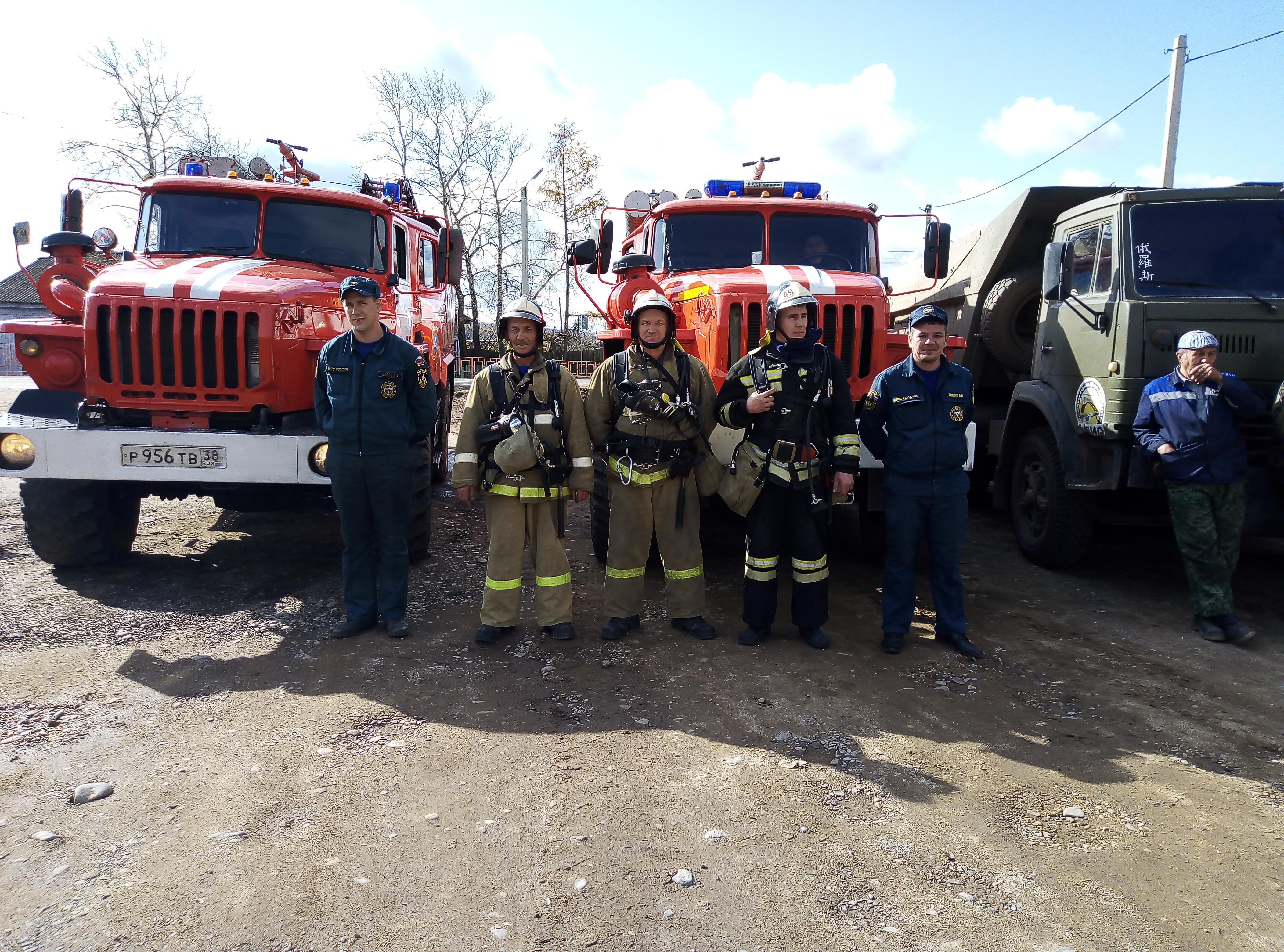 Качугский район принимает участие во Всероссийской тренировке по гражданской обороне