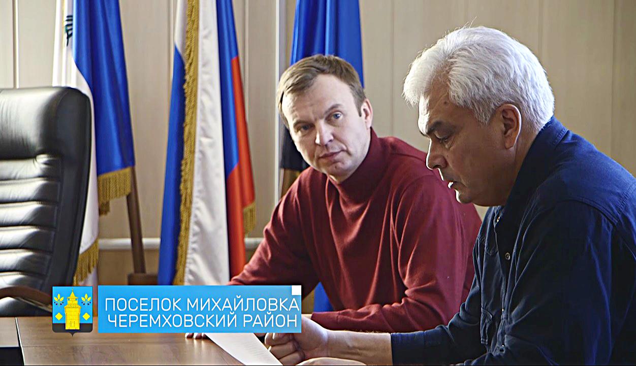 05.01.2017 Министр ЖКХ посетил Черемховский район!