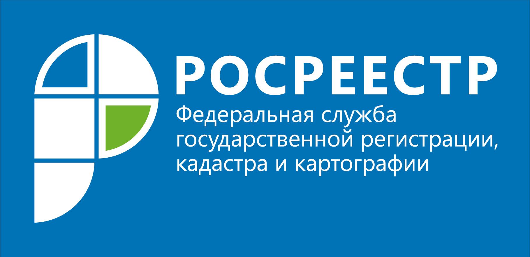 Управление Росреестра по Иркутской области рассмотрело более 2,3 тысяч обращений за полгода