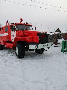 23 января 2021 года в 13:02 на телефон 01, поступило сообщение о пожаре п. Куйтун ул. Фрунзе.