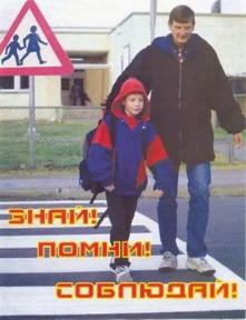 """""""Безопасное Детство"""""""