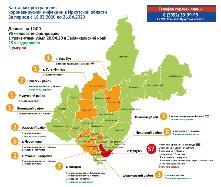Карта распространения  коронавирусной инфекции в Иркутской области За период с 18.03.2020 по 26.04.2020
