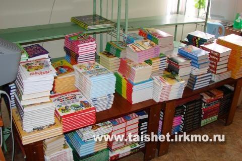 Книжный фонд библиотек района пополнился на 2332 экземпляра новых изданий