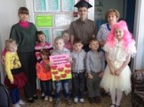 Читатели поздравляют Бадарминскую сельскую библиотеку №1