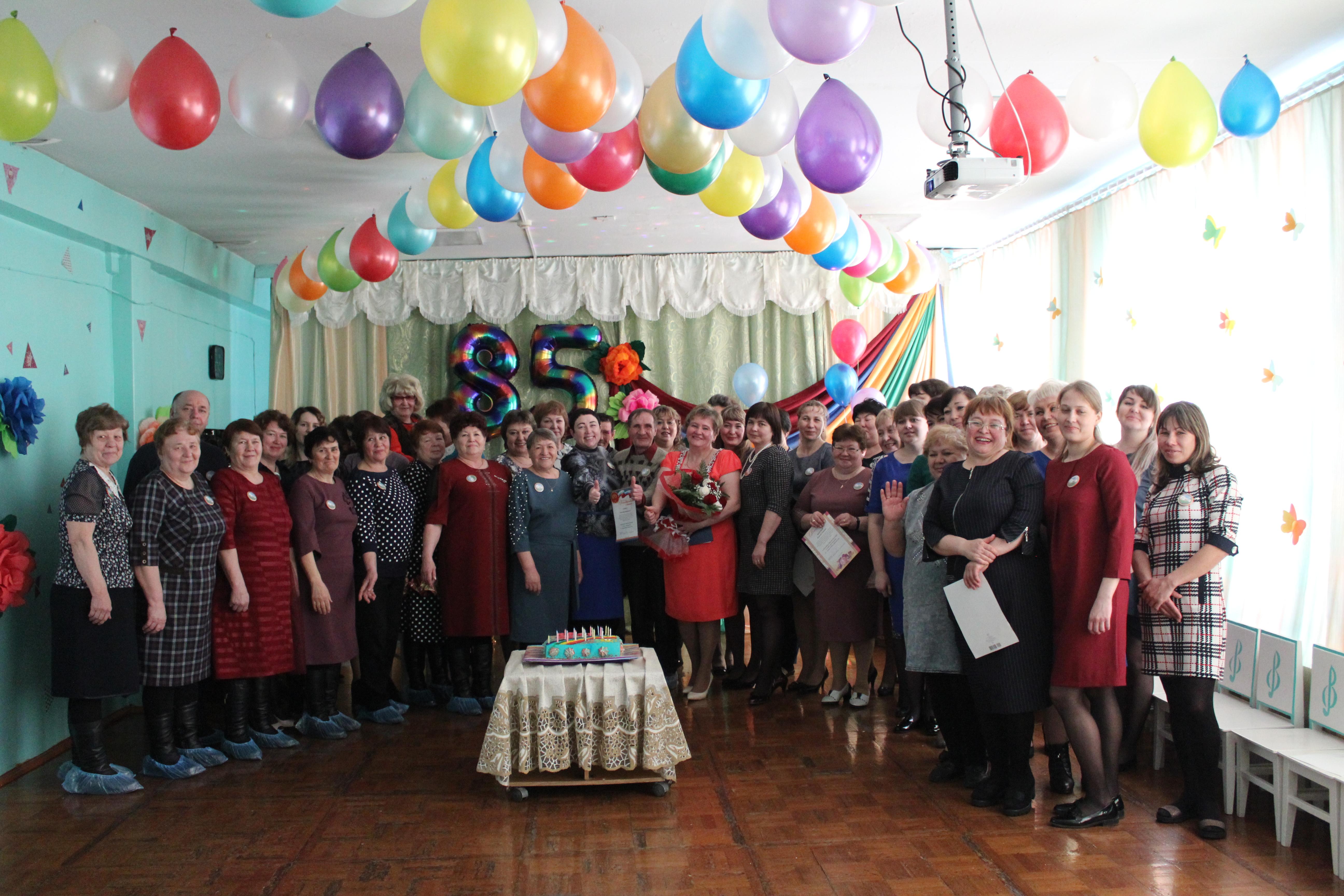 Празднование 85 - летия МКДОУ детский сад «Радуга»