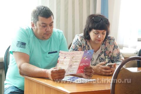Прошел обучающий семинар для предпринимателей  Тайшетского района