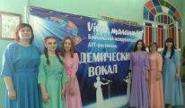 Поздравляем победителей I Байкальского международного ART-фестиваля «Vivat, талант!»