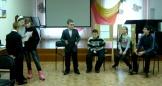 Выполнение заданий конкурса Юный артист оркестра