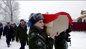 20.12.2017 Возвращение солдата на родную землю