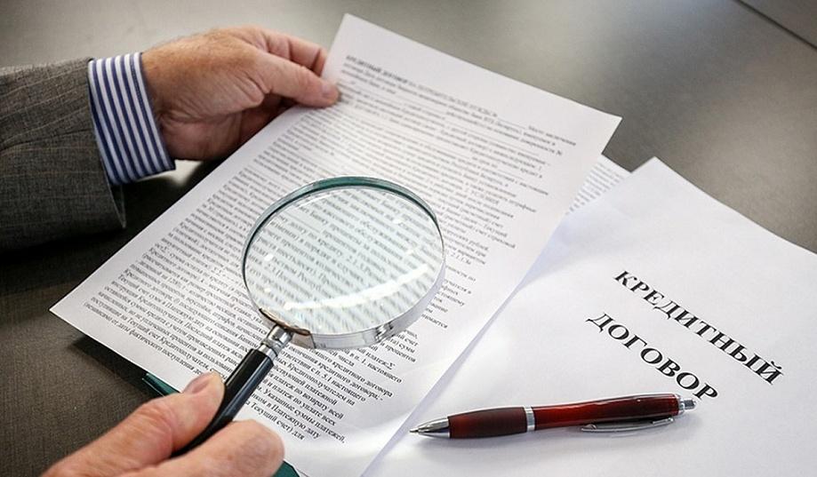 Осторожно! Новые уловки банков при оформлении кредитных договоров