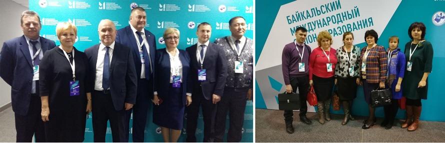 Делегация района участвовала в Байкальском международном салоне образования