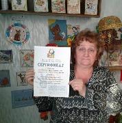 Библиотекарь МатюхинаН.Л. п.Бадарминск